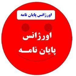 Pedram khalili amiri thesis